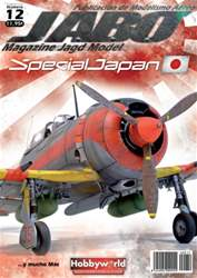 JABO 12 SPECIAL JAPAN issue JABO 12 SPECIAL JAPAN