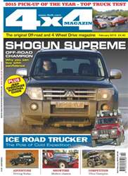 No.371 Shogun Supreme issue No.371 Shogun Supreme