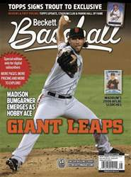 Baseball Special Digital Edition-5 issue Baseball Special Digital Edition-5