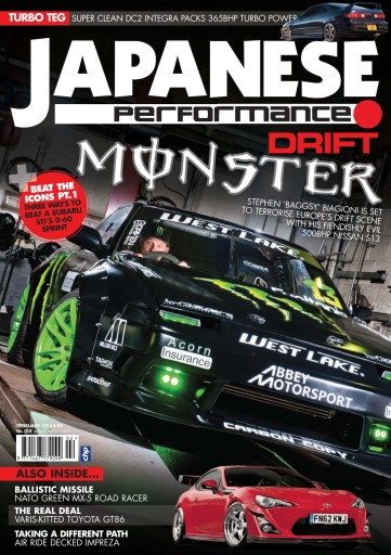 Japanese Performance Digital Issue
