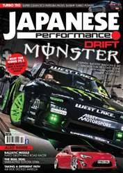 Japanese Performance 169 February 2015 issue Japanese Performance 169 February 2015