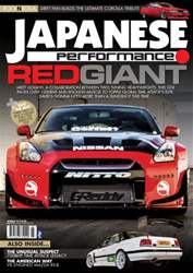 Japanese Performance 170 March 2015 issue Japanese Performance 170 March 2015