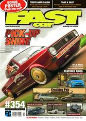 No.354 Pick-Up Shine issue No.354 Pick-Up Shine