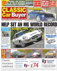 No.270 Help Set An MG World Record issue No.270 Help Set An MG World Record