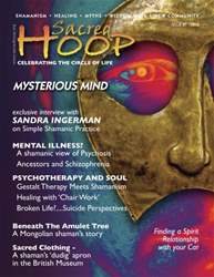 Sacred Hoop Issue 87 issue Sacred Hoop Issue 87