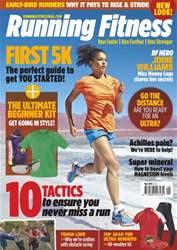 No.176 First 5K issue No.176 First 5K