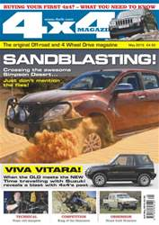No.374 Sandblasting! issue No.374 Sandblasting!