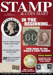 Penny Black 175th Anniversary Issue issue Penny Black 175th Anniversary Issue