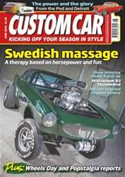 No.544 Swedish Massage issue No.544 Swedish Massage
