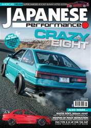 Japanese Performance 172 May 2015 issue Japanese Performance 172 May 2015