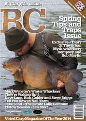 Big Carp 225 issue Big Carp 225