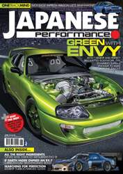 Japanese Performance 173 June 2015 issue Japanese Performance 173 June 2015